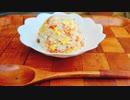 美味しんぼの鮭チャーハン