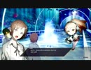 【実況】楽園から現実までの帰宅部活動記録【Caligula Overdose】Part51