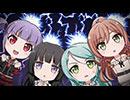 BanG Dream! ガルパ☆ピコ #3 pico03 革命-revolution-