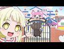 BanG Dream! ガルパ☆ピコ #6 pico06 ミッシェルランドへようこそ!