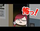 ブレイブルー公式WEBラジオ「ぶるらじNEO 第3回」予告