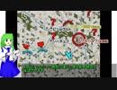 【ヘックス制】オーダーオブバトル:ブリッツクリークゆっくり実況プレイ Part2【第二次世界大戦】