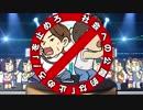 公開的な「止めろ!」を止めろ あべりょう Spotifyはコレ→goo.gl/Nad2Tg