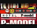 幼形成熟BOX  P-MODEL 【Malody創作譜面】60fps