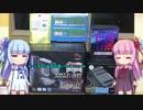 【自作PC】まったり茜ちゃんの自作PC part 9