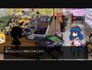 【CoCリプレイ】外宇宙からの救いの手 part3