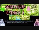 琴葉姉妹のボードゲーム講座第1回「ワーカープレイスメント」