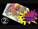 第87位:ゆっくり異食症の食べたらヤバイ商品レビュー② thumbnail
