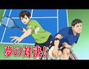ベイビーステップ×国枝慎吾「アニメ×パラスポーツ『アニ×パラ』あなたのヒーローは誰ですか」