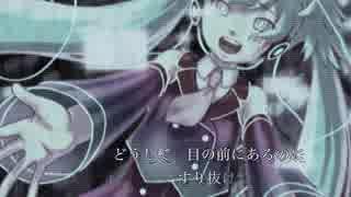 【ElectRock】Fuzzy Answer / D.S.L【初音ミク】