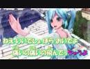 【ニコカラ】ピチカートドロップス【dson1975様 MMD杯 PV-Ver.】_OFF Vocal
