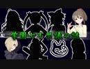 【NovelsM@ster】エスパーユッコのサイキック謎解き #2