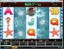 【オンラインカジノ】人気スロットで240万円ゲットの超大当たり!- ワイルドジャングルカジノ