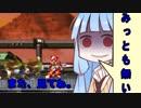 【ロックマンX4】アカネちゃんのZEROからスタート05【VOICEROID実況プレイ】