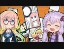 【ボイロ×ボドゲ】ゆかりさんのヒットマンガVR【実況者杯本選】