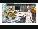 【実況】復帰提督のリハビリ艦これPart17【二期スタート!】