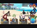 【FGO】水着メイヴ&親衛隊100人斬り 30コストチャレンジ