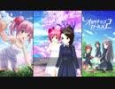 【オルタナティブガールズ2】 ドローンで自撮り [麗しのワンピース]桜子
