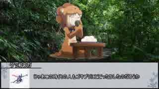 【シノビガミ】いつわりびと 第三話【実卓リプレイ】
