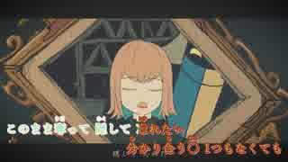【ニコカラ】秒針を噛む【On Vocal】
