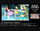 第40位:第11回みんなで決めるゲーム音楽ベスト100(+900) Part21 thumbnail