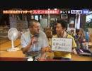 カミナリの「たくみにまなぶ」〜そういえば茨城ばっかだな〜『つくば市④(北条米スクリーム)』(平成30年8月24日放送) 略して『カミいば』