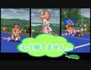【白テニ実況】Part3 [コリン弱体化は、勝てない仕様にされていた!]