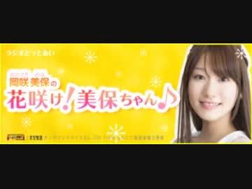 岡咲美保の画像 p1_40