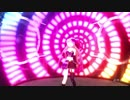 【MMD杯ZERO参加動画】恋は戦争 Love is War (Mwk Remix)【波音リツ】