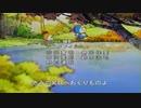 YUME日和 TV Size