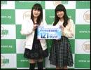 [2014.10.21] デジタル生活応援!121ラジオ #01