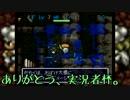 【第12回実況者杯】『V』縛りでナオキに追いつく風来のシレン【ゆっくり実況】