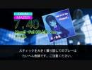 【DTXMania】Moon!! - Full #みと夏 Ver.-  / 月ノ美兎