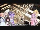 【7 DAYS TO DIE】ゆかりとマキのサバイバル生活【ゆかり&マキ実況】part60