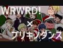 第18位:【手描き実況】wrwrd!でブ/リ/キ/ノ/ダ/ン/ス thumbnail