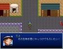 【自作RPG】時事ネタ「正義の味方」