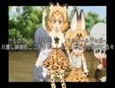 【BGMアレンジ】けものフレンズかわいいアニマルガールジャガー川渡し姉御肌ここすきネコ科丸っこい輪っかの中に点々BGMジャガーここすきリミックス