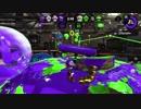 【Splatoon2】ローラーカンスト勢によるガチマッチpart59【ウデマエX】