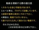【DQX】ドラマサ10のコインボス縛りプレイ動画・第2弾 ~武闘家 VS 伝説の三悪魔~
