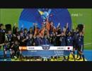 FIFA U-20女子W杯2018フランス 決勝 日本×スペイン ハイライト
