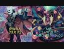 【闇のゲーム】ヌヌヌニアスヌヌヌニア 60話
