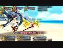 【FGO】つよいネロ二人と行く8Days,Grand Finale!