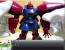 【玩具紹介106】HGUCリゲルグを動く動画で紹介!!【プレミアムバンダイ】