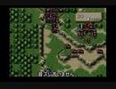 【えがお】ファイアーエムブレム聖戦の系譜を実況プレイ part26