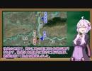 【三国志】結月ゆかりの「魏の五将軍」に関する新たな提案【第四回ひじき祭】