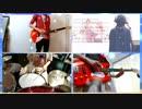 【ナナシス / サンボンリボン】「14歳のサマーソーダ -Band Edition-」【Project Legend】