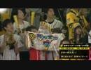 第93位:【悲報】渡部優衣さん、よりによって完封負けの日に抜かれてしまう thumbnail