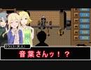 【モバマス×PC-9801】 偶像都市 Part.8【幻影都市】