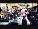 【結月ゆかりV4】Rendez-Vous(ランデブー)【オリジナル曲】