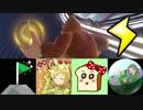 【マリオカート8DX】 実況者フォーマンセルマッチ 1GP目 はたさこ視点【実況】